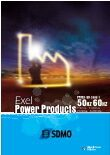 Каталог Power Products Exel